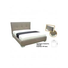 Κρεβάτι Doris
